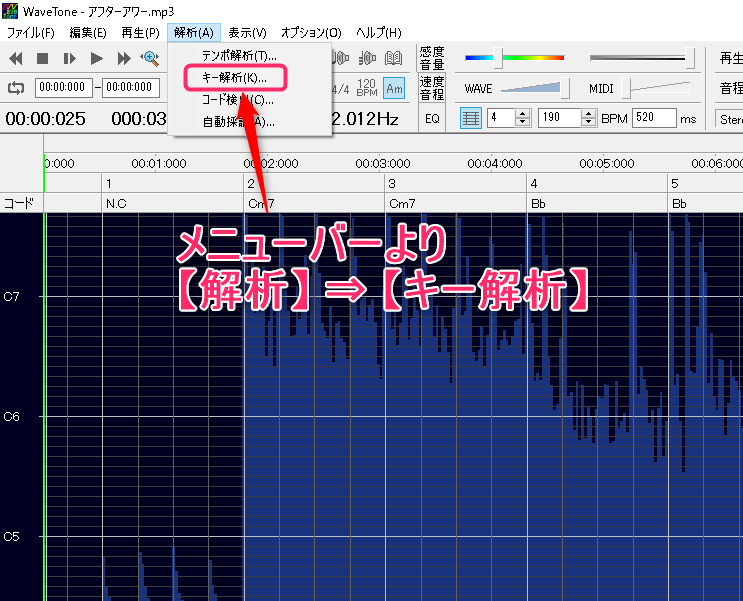 wavetone コード 解析