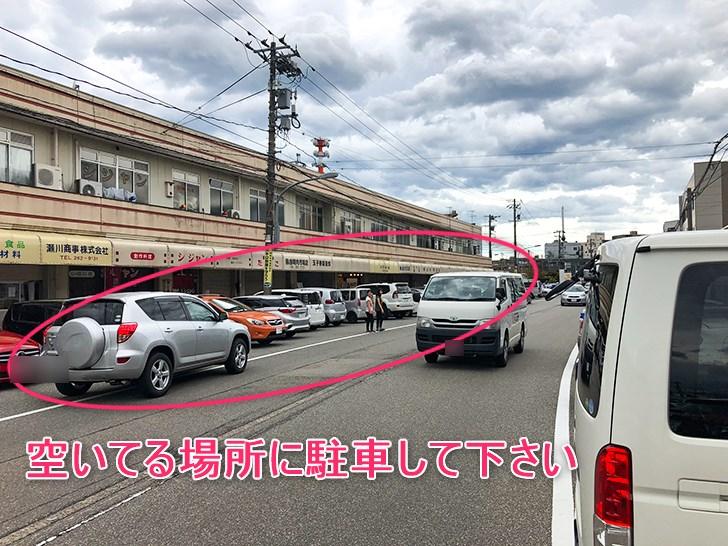 金沢中央市場 駐車場 1