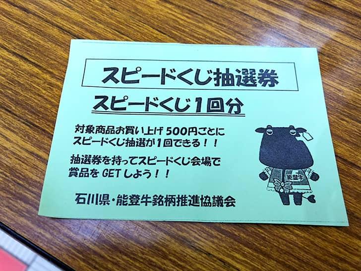 iku_fes_kanazawa-25