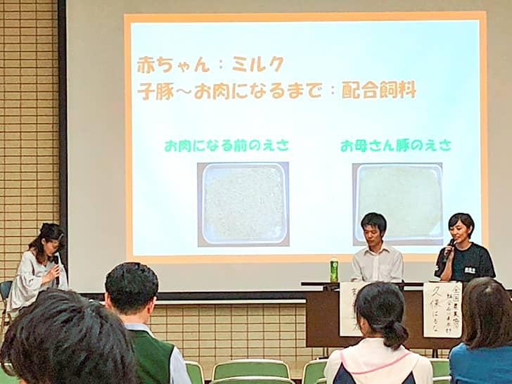 niku_fes_kanazawa-27
