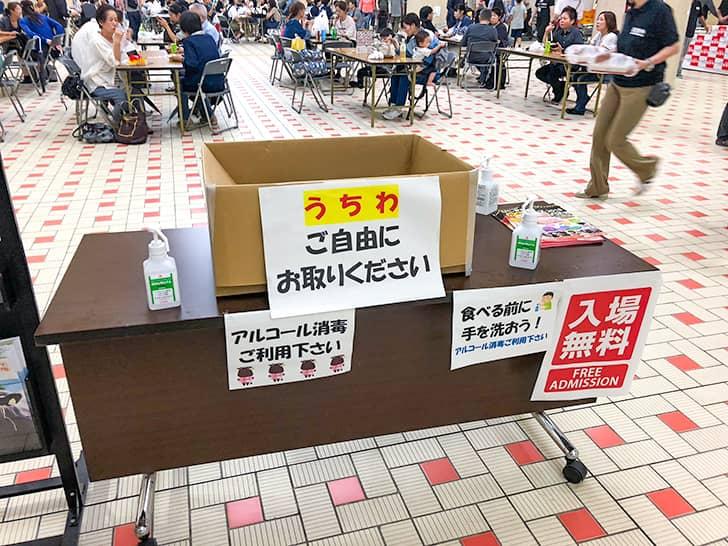 niku_fes_kanazawa-30