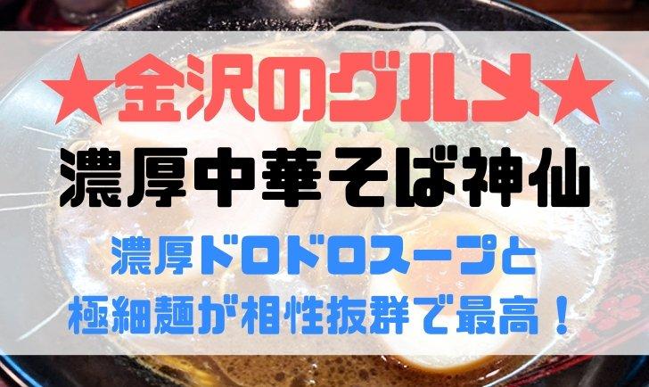 noukou_sinsen_1