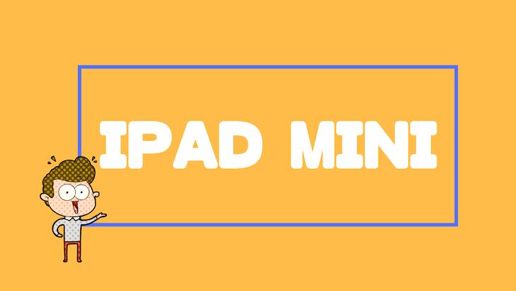iPadmini_h