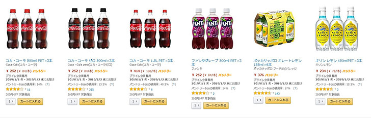 Amazonパントリー飲料