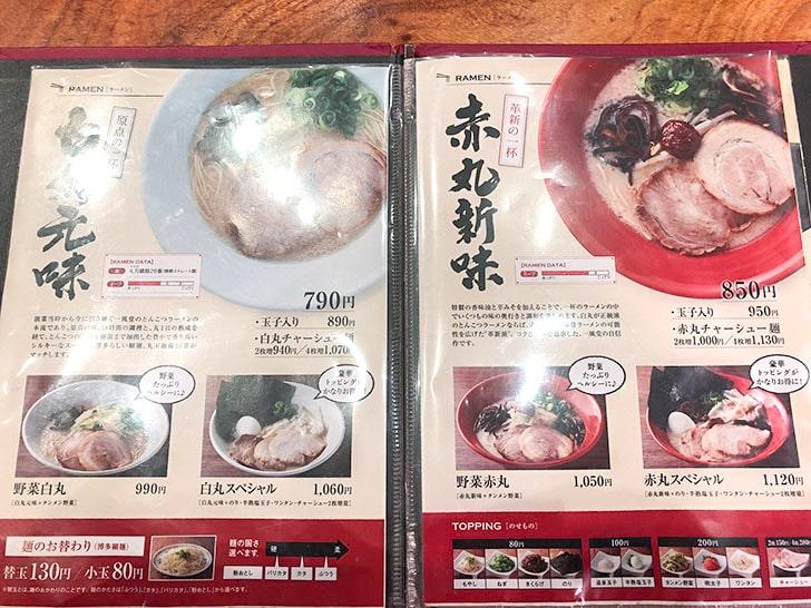 一風堂 金沢香林坊店のメニュー