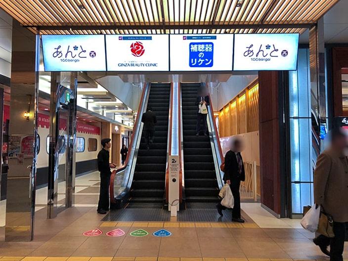 金沢駅_エスカレーター