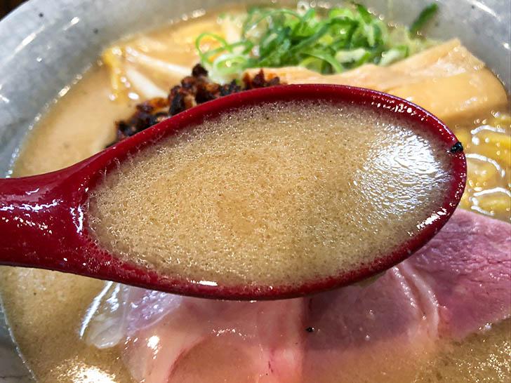麺屋 大河 味噌スープ