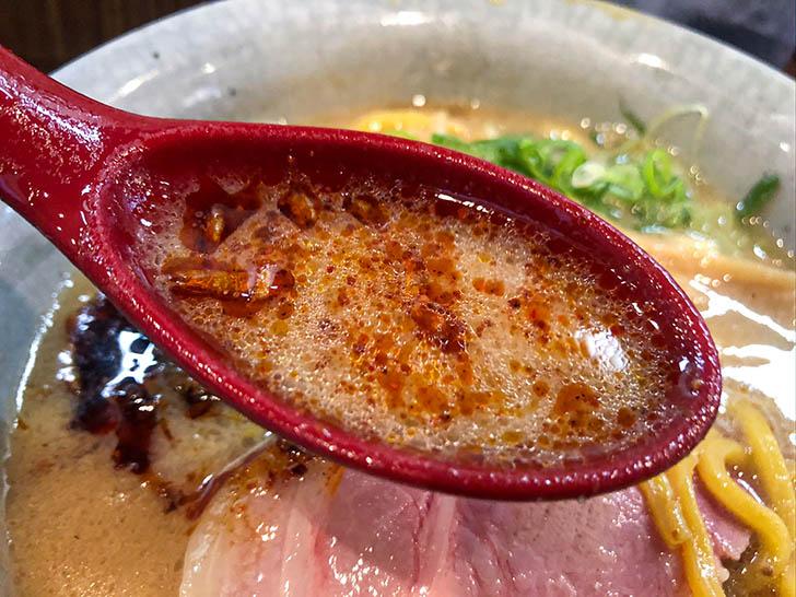 麺屋 大河 唐辛子とスープ