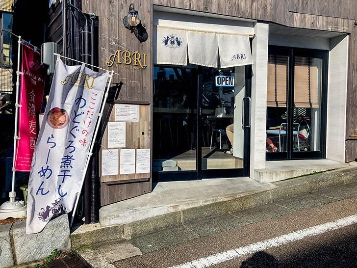 Ramen&Bar ABRI