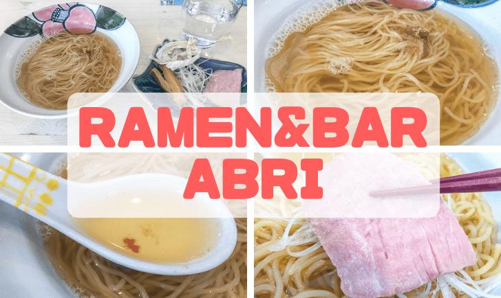 Ramen&Bar ABRI-アイキャッチ画像