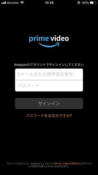 amazonprimevideログイン画面