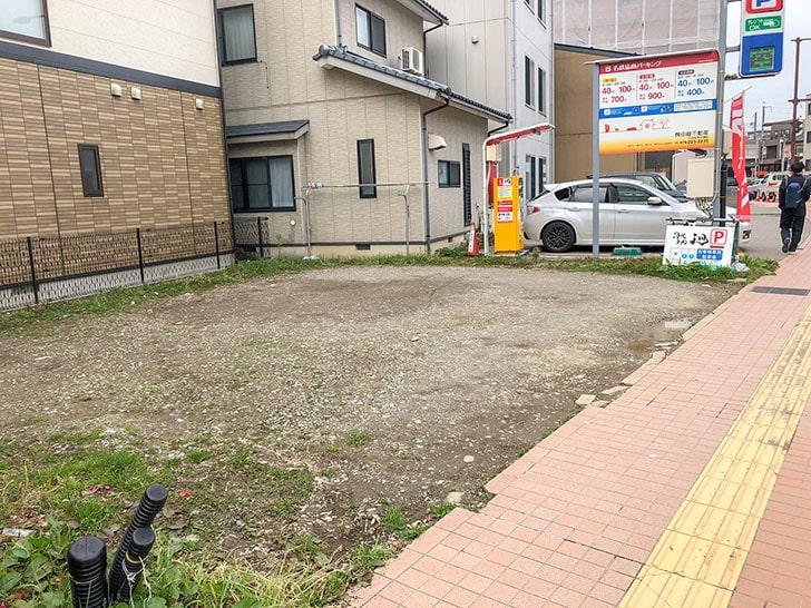 巡の駐車場(空地)