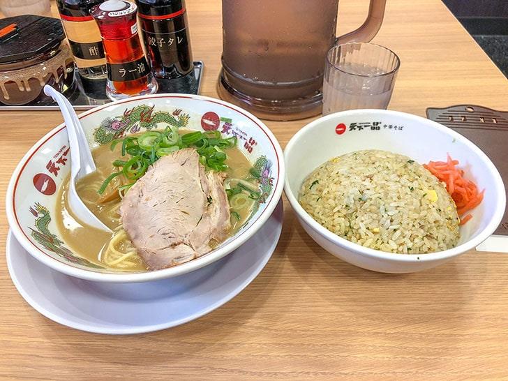 チャーハン定食(並)