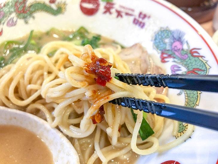 からし味噌・麺