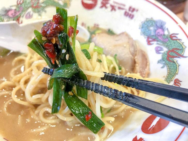 ニラニンニク・からし味噌・麺