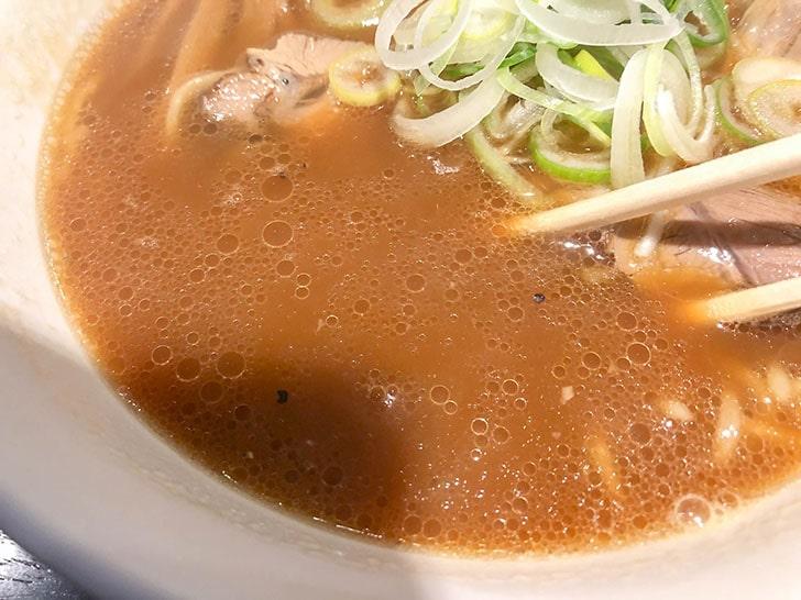 一喜 スープ