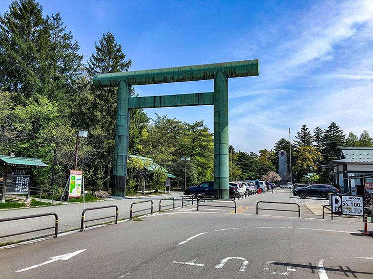 石川護國神社入口