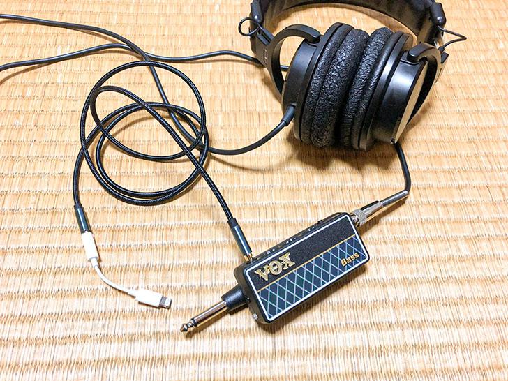 Vox amplug2 結線時