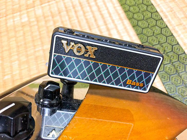 Vox amplug2 横に傾けれる