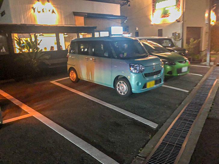 横濱家系らーめん 友喜家の駐車場1