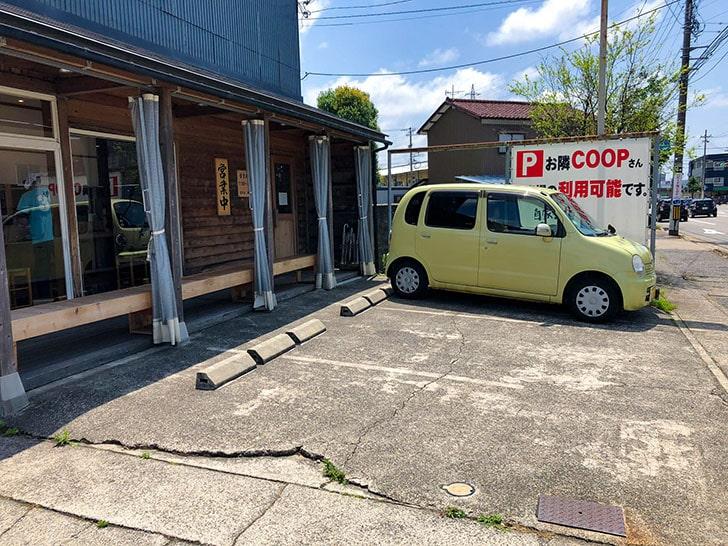 自家製麺 のぼる 駐車場店前