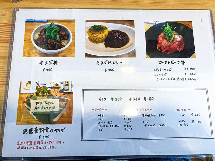 金澤流麺 らーめん南 メニュー2