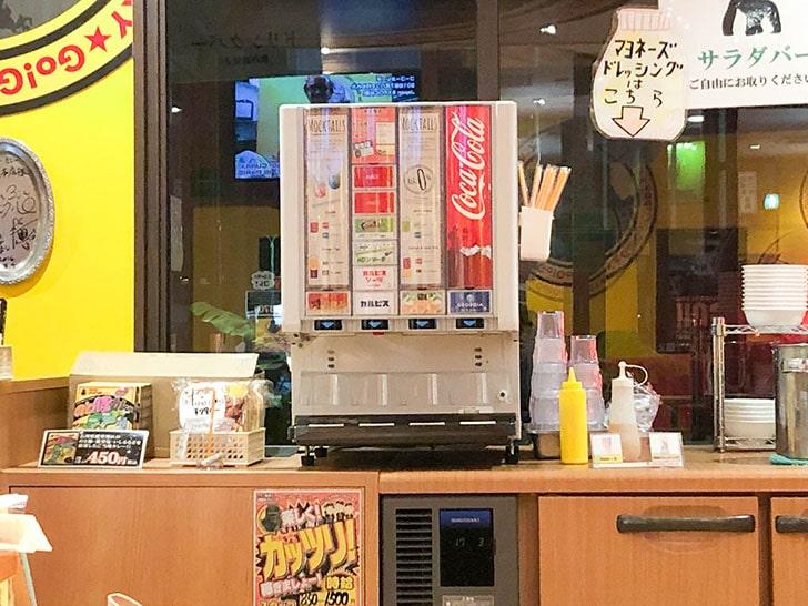 ゴーゴーカレー 金沢本店 ドリンクバー