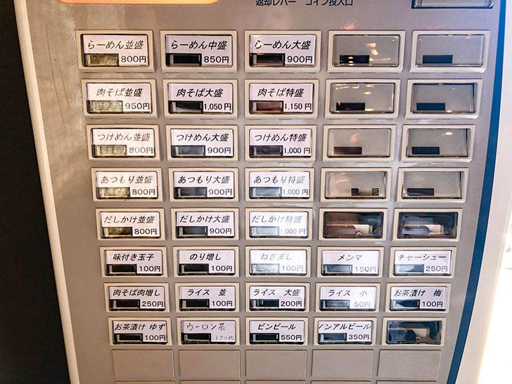 二郎系つけ麺 麺屋 凪 券売機メニュー