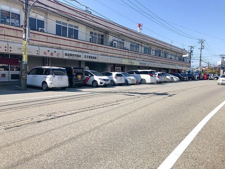 魚がし食堂 金沢中央市場店 駐車場