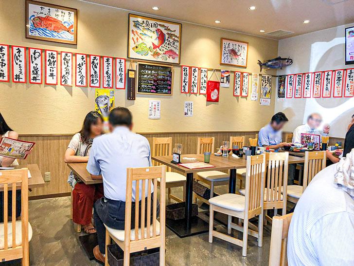 魚がし食堂 金沢中央市場店 テーブル席