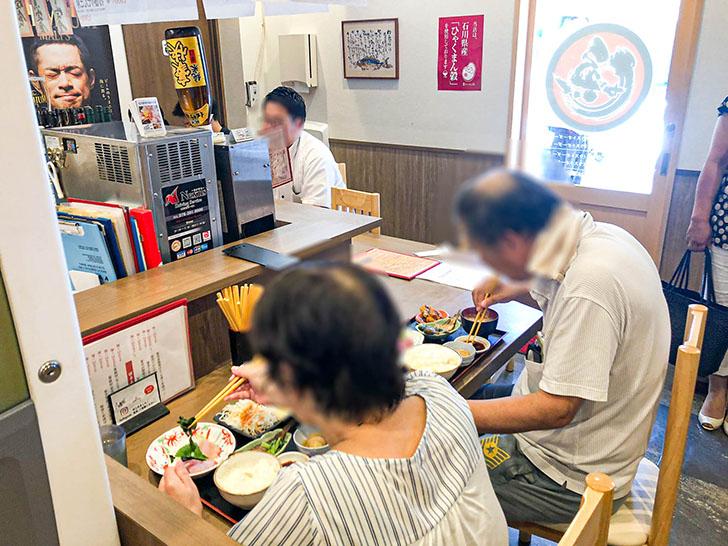 魚がし食堂 金沢中央市場店 カウンター席