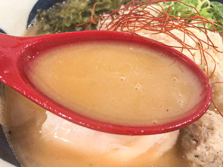 麺屋 渉 濃厚鶏味噌らーめん 濃厚味噌スープ