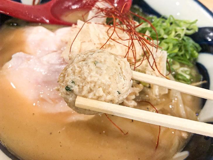 麺屋 渉 濃厚鶏味噌らーめん 肉団子