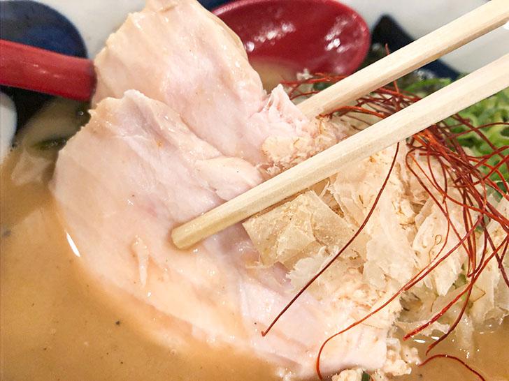 麺屋 渉 濃厚鶏味噌らーめん さっぱり鶏チャーシュー
