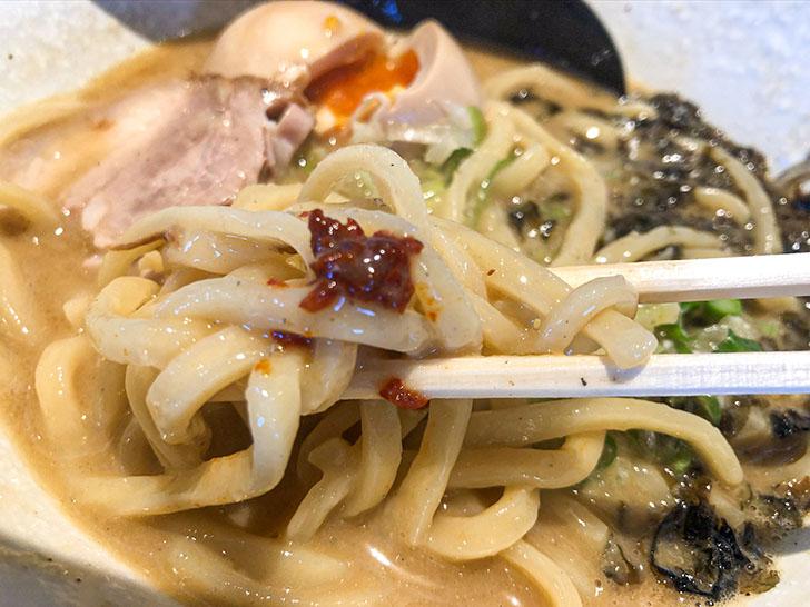 中華そば 響 太麺とコチュジャン