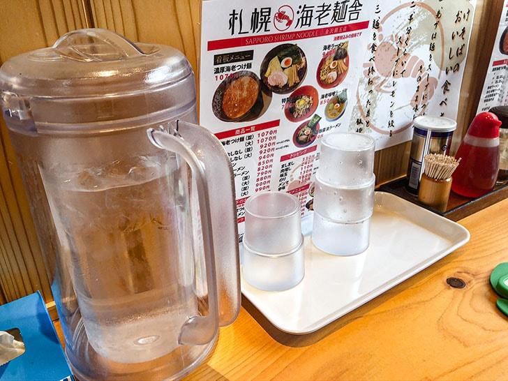 札幌海老麺舎 金沢銭五店 セルフの水