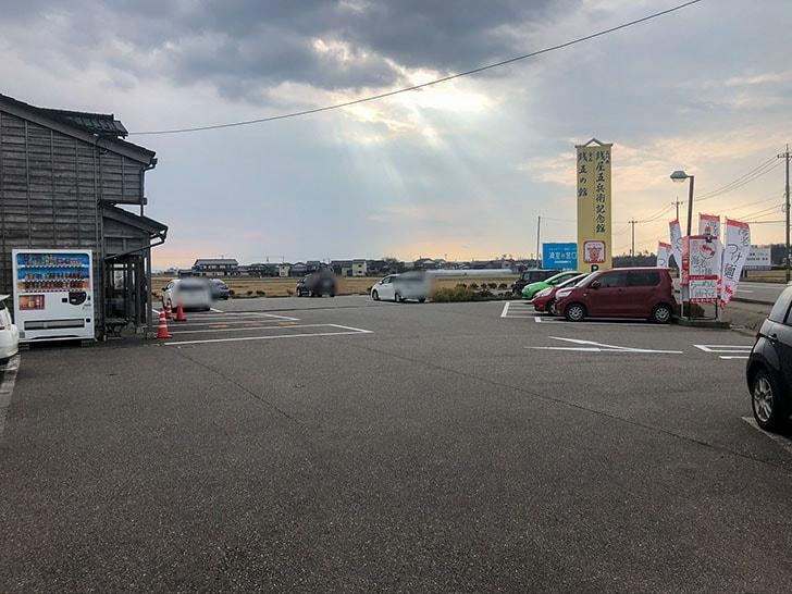 札幌海老麺舎 金沢銭五店 駐車場2