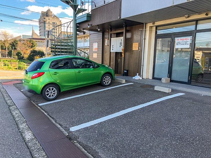 とんかつ専門店 かつ坊 駐車場3