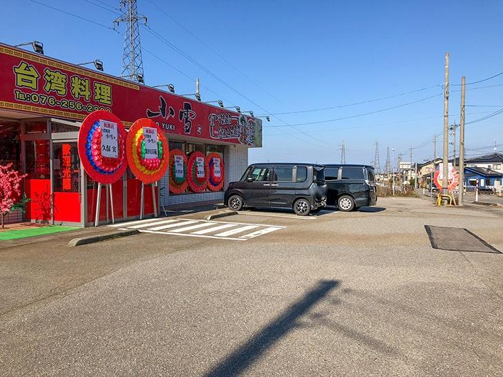 小雪 小柳店 駐車場2