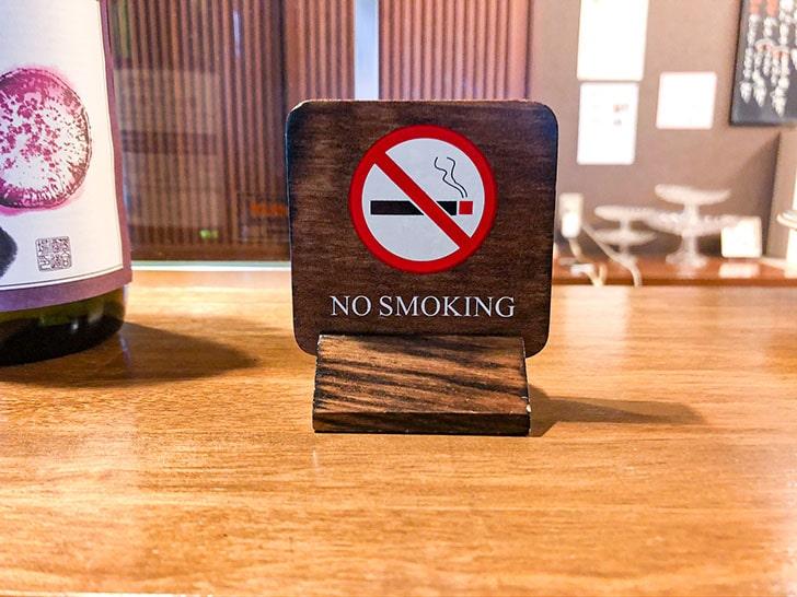 ななや 全席禁煙
