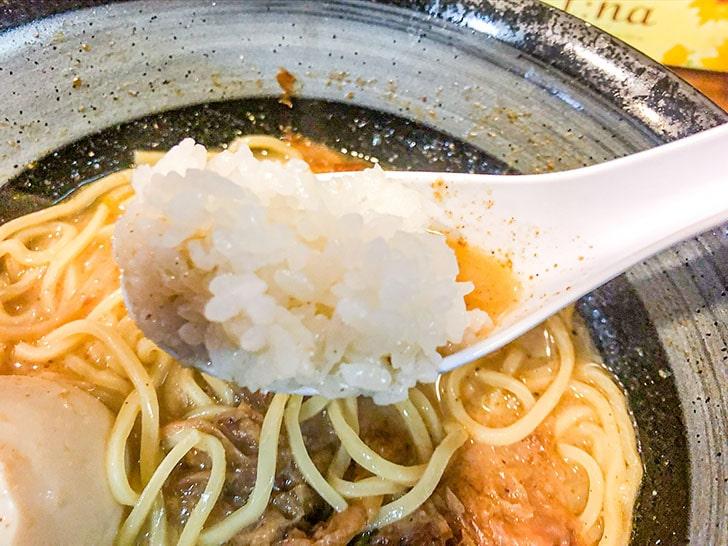 らぅめん とみ軒 特製カツオらぅめん ライスとスープ