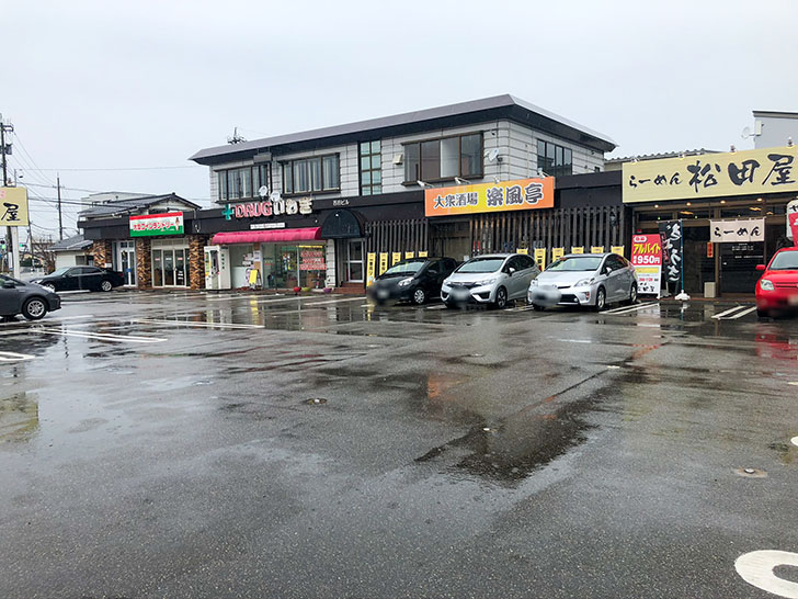 松田屋 駐車場