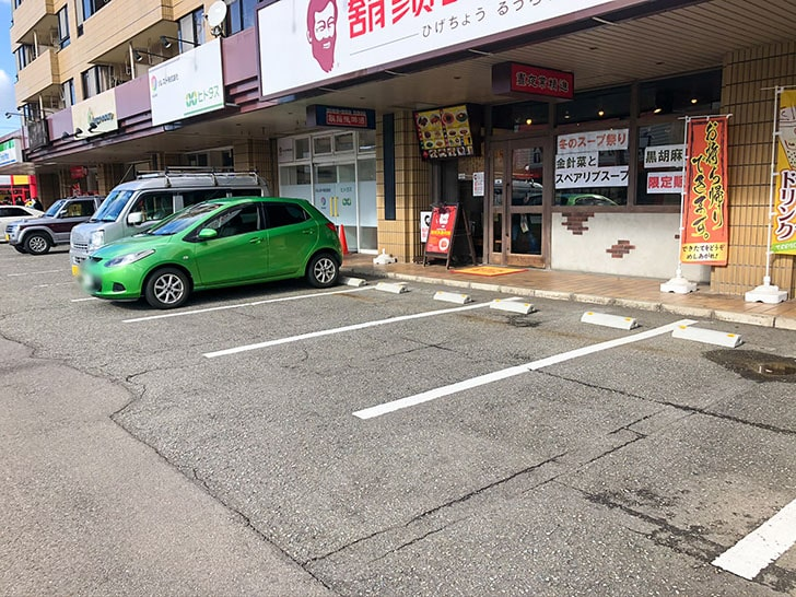 鬍鬚張魯肉飯 金沢工大前店 駐車場