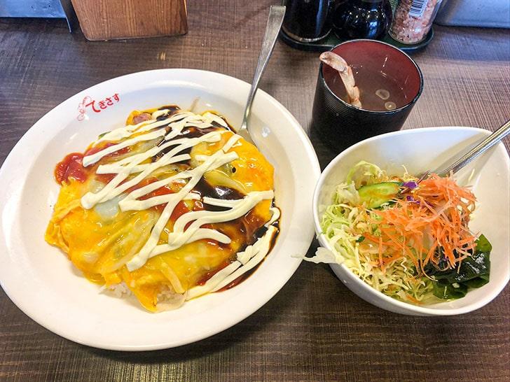 てきさす ヤサ玉(野菜玉子)カレー