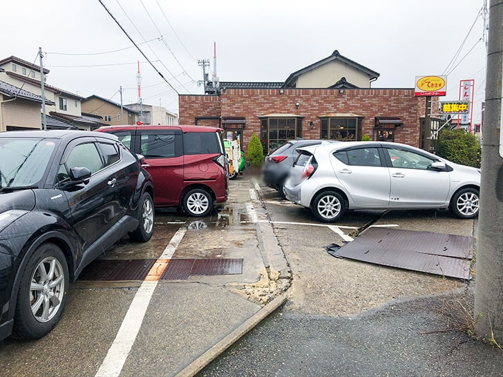 てきさす 駐車場