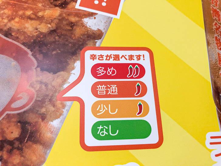 李さんの台湾名物屋台 金沢竪町店 唐揚げは辛さを選べる