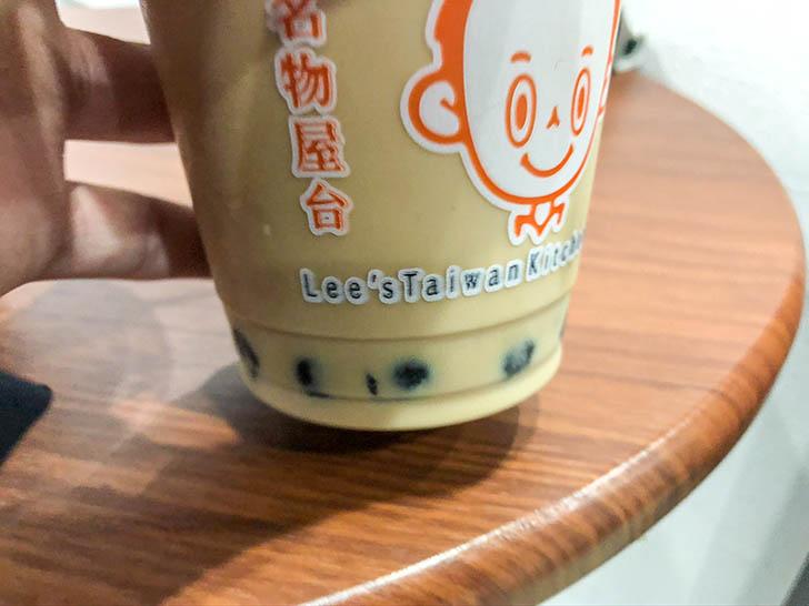 李さんの台湾名物屋台 金沢竪町店 タピオカ