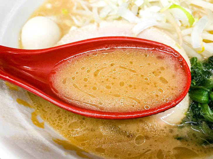 魂家や 野々市店 豚骨味噌スープ