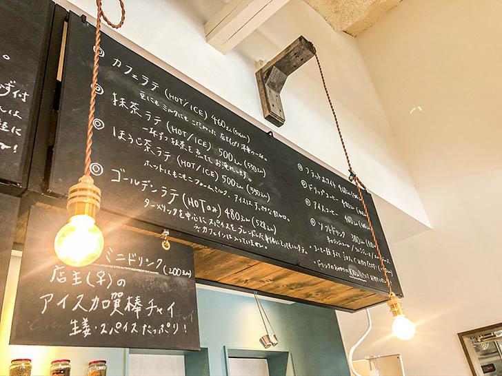 ムライ食堂 黒板メニュー3