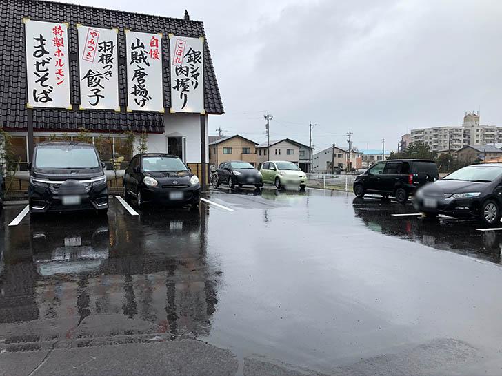 自家製麺 つけ麺桜 駐車場2